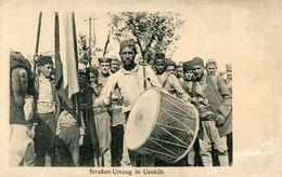 MACEDOINE(UESKUB) TYPE TAMBOUR - Macedonia