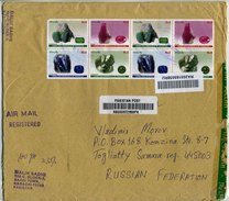 Pakistan 2012 Circulated Cover - Minerals Geology Gemstones 2000 Refugees - Minerals