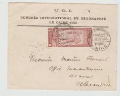 EGY215 / Goegrafischer Kongress, Cairo 1925 Auf Offiz. Briefumschlag. Sehr SELTENE FRANKATUR - Ägypten