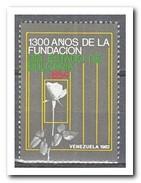 Venezuela 1982, Postfris MNH, Flowers, Roses - Venezuela