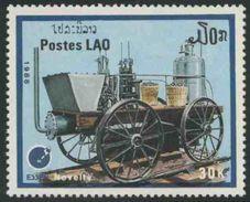 "Laos 1988 Mi 1095 YT 857 ** ""Novelty"" (1829) Locomotive – Int. Stamp Fair, """" Essen '88"" - Laos"