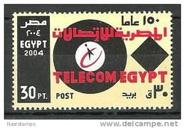 Egypt / Ägypten 2004 ( Withdrawn - Telecom Egypt, 150th Anniv. - Siehe Beschreibung ) - MNH (**) - Ungebraucht