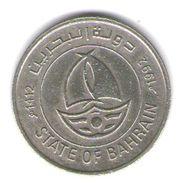 Baharein 50 Fils 1992 - Bahrain