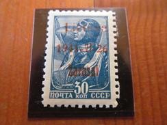 E1150) Litauen Lokal* Ungebraucht, Zarasai Nr 5 B Type II A, Mi 120 EUR - Occupation 1938-45