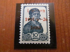 E1148) Litauen Lokal* Ungebraucht, Zarasai Nr 2 B I Mit Fehler LIEUVA, Mi 125 EUR - Occupation 1938-45