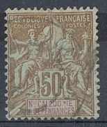 NOUVELLE-CALEDONIE N°63 - New Caledonia