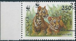 B0333 Russia Rossija Animal Cat Tiger MNH ERROR Double Print - 1992-.... Federación