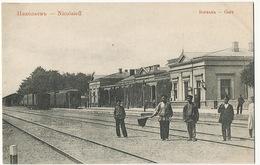 Nicolaieff Gare Train Station - Russia