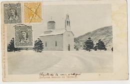 Montenegro  Chapelle De La Cour Cetinje Maximum Card King Nicolas 1 Er Burried In This Chapel - Montenegro