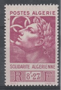 French Algeria, Solidarity, 8f + 27f, 1946, MNH VF - Algérie (1924-1962)