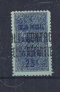 Algérie Colis Postaux 1921-26 N°7 Neuf Sans Charnière ** - Parcel Post