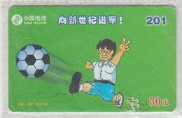 CHINA 2001 FOOTBALL USED PHONE CARD - Sport