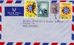 Iraq 1959 Baghdad Revolution Overprinted King Censored Registered Cover - Irak