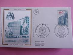 FRANCE FDC 1990 YVERT 2645 INSTITUT DU MONDE ARABE - 1990-1999