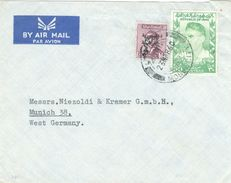 Iraq 1960 Mosul Prime Minister Abdul Karim Overprint King Censored Cover - Irak