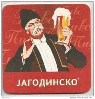 JAGODINSKO PIVO Beer Mat From Serbia JAGODINSKA PIVARA BREWERY - Sous-bocks