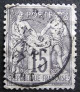 LOT R1631/2050 - SAGE Type II N°77 - CàD PARIS DEPART 22 FEVR 1877 - 1876-1898 Sage (Type II)