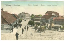 LATVIA LETTLAND KURLAND WINDAU VENTSPILSHolz- Und Heumarkt Farbig Mit Leben - Lettonie