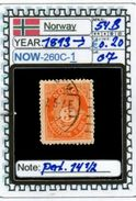 EUROPE:NORWAY #CLASSIC#1860># (NOW-250C-1) (07) - Norvège