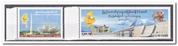 Myanmar 2012, Postfris MNH, 64 Years Independence - Myanmar (Burma 1948-...)