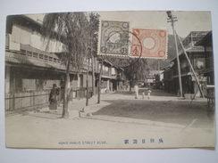 Cpa, Très Belle Vue Animée, Japon, Asahi Harlo Street Kure - Other
