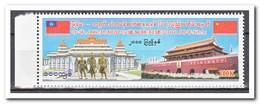 Myanmar 2010, Postfris MNH, 60 Years Diplomatic Relations With China - Myanmar (Birma 1948-...)