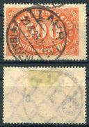 Deutsches Reich Michel-Nr. 251 Vollstempel - Geprüft - Germany
