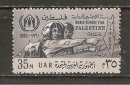 Palestina. Nº Yvert  77 (MNH/**) - Palestina