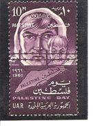 Palestina. Nº Yvert  79 (MNH/**) - Palästina
