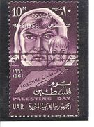 Palestina. Nº Yvert  79 (MNH/**) - Palestina