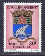 MADAGASCAR N°  439A ** MNH Neuf Sans Charnière, TB  (D3800) Armoiries - Madagascar (1960-...)