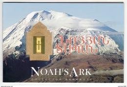 Armenien / Armenie / Armenia 2017, Noah's Ark, Collector 3D Banknote  500 Dram, Fauna Church Booklet Cornet UNC - Arménie