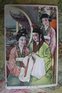 CHINA  - Old Art Postcard  - Old PC 1950s - Chine
