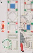 Télécarte Japon / 110-011 -  MANGA - YOUNG YOU By MARIKO IWADATE - ANIME Japan Phonecard - BD COMICS TK - 9856 - Comics