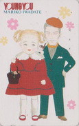 Télécarte Japon / 110-011 -  MANGA - YOUNG YOU By MARIKO IWADATE - ANIME Japan Phonecard - BD COMICS TK - 9857 - Stripverhalen