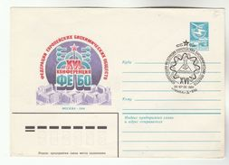 1984 CHEMICAL AGRICULTURE EVENT COVER Postal Stationery RUSSIA Stamps Chemistry - Chemistry