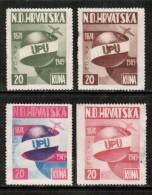 CROATIA  Scott # UNISSUED 1949 U.P.U. SET SOLD AS IS - Croatia