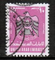 UNITED ARAB EMIRATES  Scott # 104 VF USED - United Arab Emirates