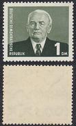 GERMANIA DDR - 1958 - Yvert 342 Nuovo MNH. - [6] Repubblica Democratica