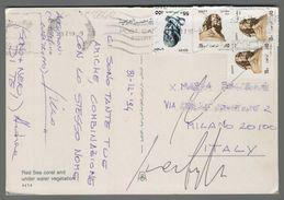C2840 Egypt Postal History 1998 RED SEA CORAL (m) - Égypte