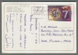 C2846 Tunisia Postal History 1998 ANNIVERSAIRE DI CHANGEMENT HAMMAMET (m) - Tunisia (1956-...)