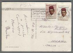 C2847 MAROC Postal History 1970 MEKNES (m) - Marocco (1956-...)