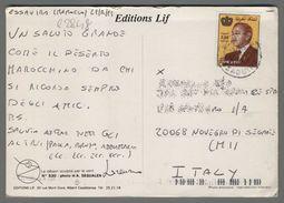 C2848 MAROC Postal History 1993 (m) - Maroc (1956-...)