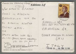 C2848 MAROC Postal History 1993 (m) - Marocco (1956-...)