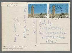 C2855 JORDAN Postal History 1989 HISTORIC SITES (m) - Giordania