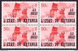 Katanga 0041** Indépendance -MNH - - Katanga