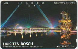 JAPAN - FREECARDS-1520 - 390-9414 - HUIS TEN BOSCH - HOLLAND VILLAGE NAGASAKI - Japan