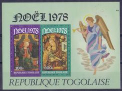 TOGO :1978: Y.BF124 Dentelé : ## NOËL ## : CHRISTMAS,KERSTMIS, Cosimo TURA,Carlo CRIVELLI,MADONNA,MOTHER & CHILD, - Natale