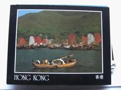 China Hongkong Fleet Of Chinese Junks - China (Hongkong)