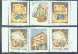 YU 1993-2593-4 COINS, YUGOSLAVIA, 2 X 2v + Label, MNH - Münzen